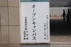 2017_09_23_0260